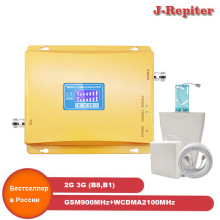 цена на 3G WCDMA 2100MHz GSM 900Mhz Dual Band Cellphone Cellular Signal Booster GSM 900 2100 UMTS Signal Repeater Amplifier