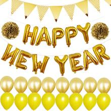 2020 DIY Christmas balloon aluminum film Happy New Year set 16 inch letter printed round ZB242
