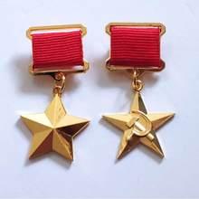 30mm cópia 2 peças conjunto herói da urss e socialista trabalho herói medalha fim