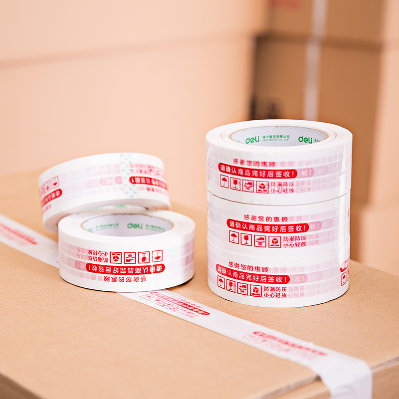 Express Only Sealing Adhesive Tape Deli Tenacity Strong High Viscosity 120 M Packaged Transparent Tape A Tube 5 Volume Wholesale