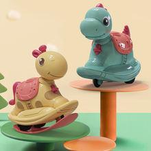 1 шт детская Игрушечная машина игрушка лошадь оттягивающая назад