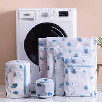 1 Pc Laundry Bags For Washing Machines Mesh Bra Underwear Bag For Clothes Aid Laundry Saver Bra Washing Lingerie Protecting