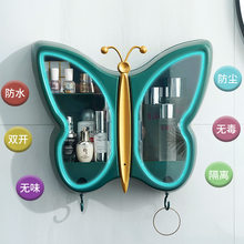 Butterfly Creative Cosmetics Storage Box Wall-mounted Perforation-free Dust-proof Bathroom Wall Shelf Daily Cosmetic Storage