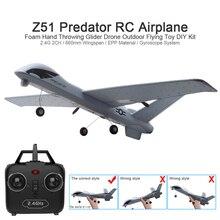 Радиоуправляемый самолет Z51 из ЕПП-пены с HD камерой 2 Мп или без камеры, 20 минут в полете