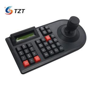 Image 5 - Tzt 3D Ptz Cctv Keyboard Controller Joystick Voor RS485 Ptz Speed Dome Camera Bracket Ondersteuning Pelco D / P protocol 3 Axis