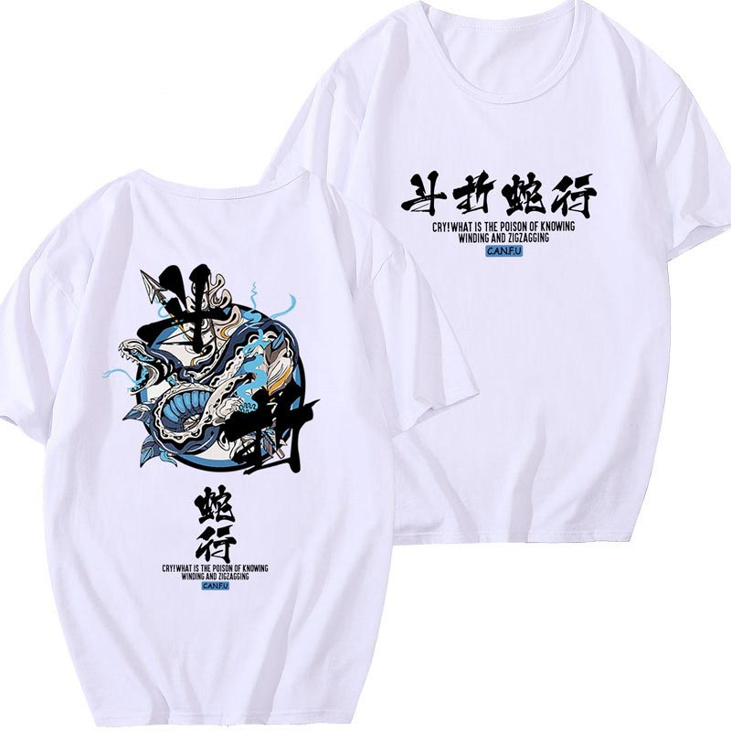 Oriental Chinese Character Print T-shirt For Man Woman Cotton Short Sleeve Round Neck Japaneses Ukiyo-e Ethnic Tops Tees
