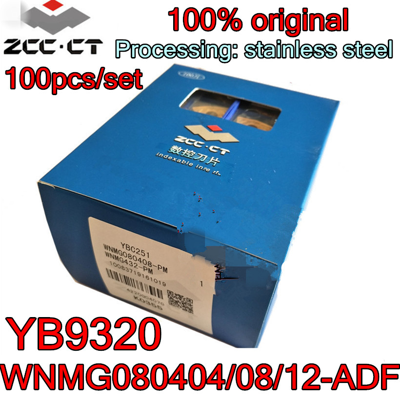 Zcc.ct WNMG080404-ADF Carbide Insert-Processing:stainless-Steel YB9320 100pcs 100%Original