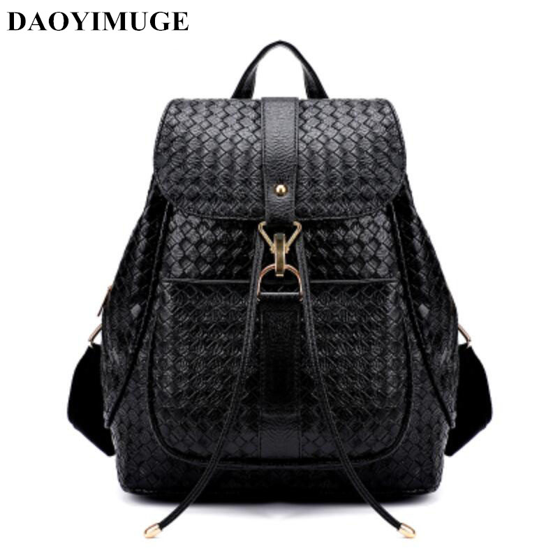 Female Bag PU Leather Backpack The New Fashion Trend All Woven Students Shoulder Bag The Large Capacity Backpack