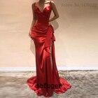 Red Girl Satin V Nec...