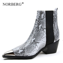 Norberg fashion pointed snakeskin high heel winter boots 7cm thick with elastic women casual shoes woman dress