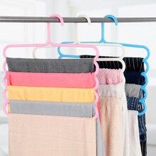 2 шт. органайзер для шкафа сушилка для хранения вешалка держатель многофункциональные Галстуки шарфы для ремней полотенец Нескользящая Волшебная вешалка для одежды