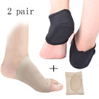 MrY 2 Pairs Arch Sup...