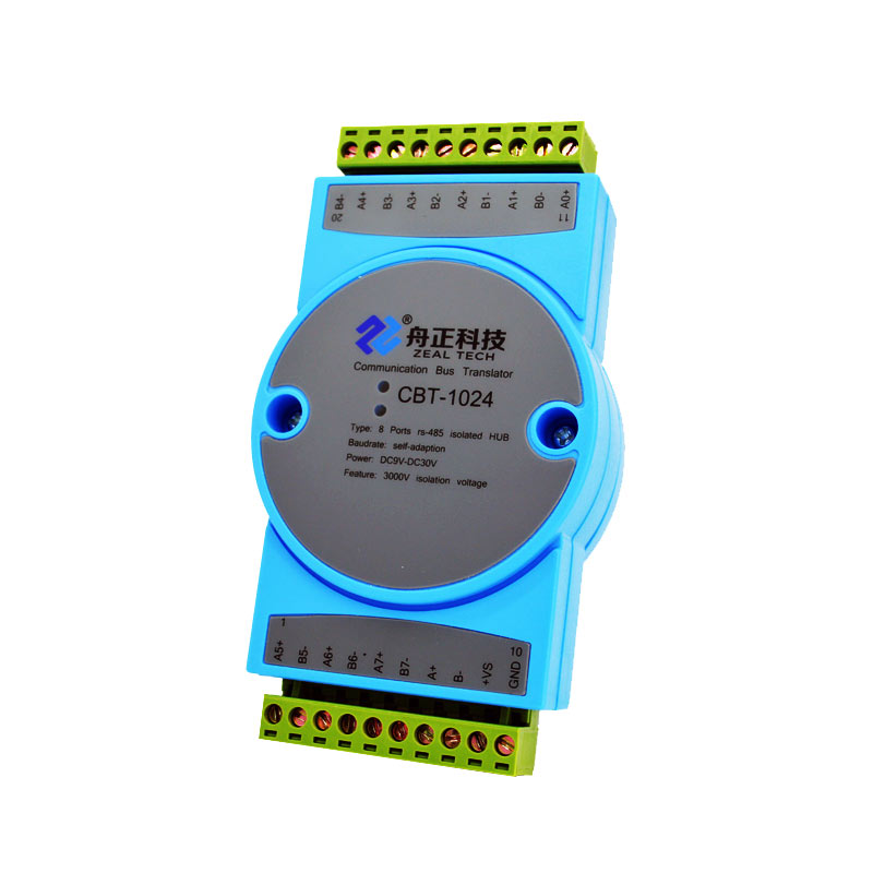485 Hub 8-port Optical Isolation Industrial Grade Lightning Protection 1 Way To 4 Way Rs485 Signal Distributor Cbt1024