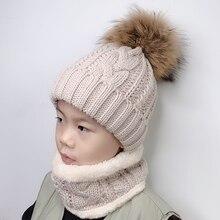 Детский зимний комплект из шапки и шарфа, шапка с помпоном из натурального меха енота, флисовая шапка с помпонами для маленьких девочек и мальчиков
