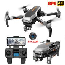 Profession Drone GPS 4K HD Two-Axis Anti-Shake Stable Gimbal