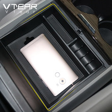 Vtear for Toyota Sienna car armrest storage box central styling container tray holder glove box accessories stowing tidying 2011
