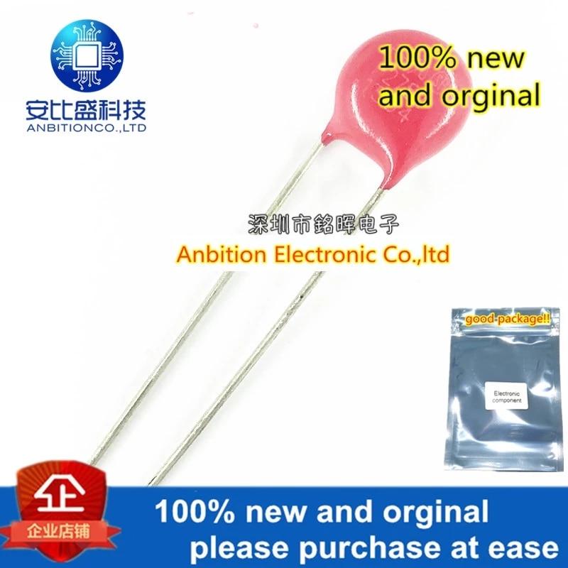 10pcs 100% New And Orginal Varistor V275LA2P P2752 275V 1200A 80pF 7MM Diameter In Stock
