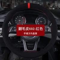 سيارة الجليد آلة النسيج تنفس عجلة القيادة مجموعات اليد خياطة سيارة لكيا سبورتاج 3 2011-2014 كيا Ceed Cee 'd 2010-2012