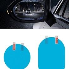 2 предмета автомобиля непромокаемые пленка для автомобиля, автомобильный Зеркало заднего вида защитный дождь доказательство Анти-туман Во...