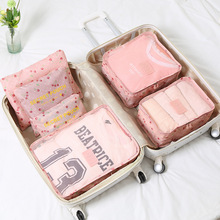 6pcs/set Waterproof Storage Bag Set Travel Clothes Organizer Pouch Portable Storage Bags Closet Clothes Organizer Quilt Bag