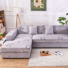 Stretch Sofa Cover Cartoon pattern Couch Cover Polyester 1/2/3 Seater Couch Slipcover sofa for Living Room Furniture Protector недорого