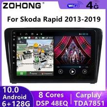 DSP 4G Android 10 For Skoda Rapid 2013   2019 Car Radio Multimedia Video Player GPS Navigation Autoradio Audio Stereo DVD 2 Din