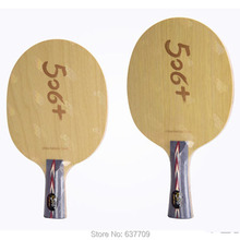 Original DHS TG506+ table tennis blade pure wood DHS blade for table tennis racket China national team Ma long use market style