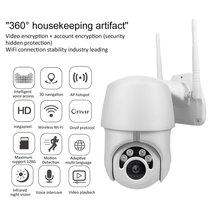 купить 1080P IP Camera Wifi Outdoor Speed Dome Wireless Wifi Security Camera Pan Tilt 4X Digital Zoom 2MP Network CCTV Surveillance дешево