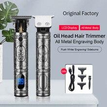 Cortadora de pelo recargable por USB T9, maquinilla eléctrica para cortar el pelo, afeitadora inalámbrica de cuchillas en T de 0mm