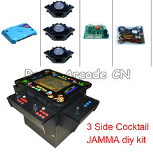 Pandora Box Arcade Game Board 3 plyaers Kit for Horizontal Cocktail Table with 3 USB XL Tracbkball Cables Converter Retro Parts(China)