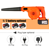 21V 2 in 1 Cordless Leaf Blower Sweeper and Vacuum Electric Air Blower Computer Cleaner Garden Power TooL Kit with Suction Hose