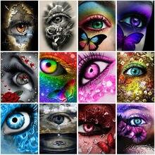 Алмазная 5d картина «сделай сам» с глазами полностью круглая