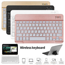 Bluetooth 3.0 Wireless Keyboard for iPad Samsung IOS Android System High Quality Universal for Gaming Tablet PC Mini Keyboard