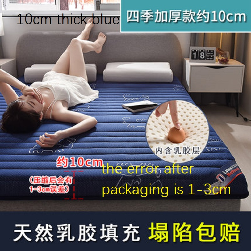 Extravagant Slow Rebound10cm And 6cm Natural Latex Mattress Memory Foam Filling Stereoscopic Breathable Comfortable Mattress