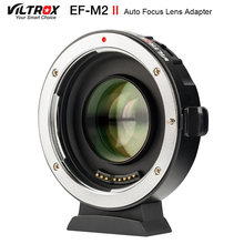 Viltrox EF-M2 Ii Focal Reducer Booster Adapter Auto-Focus 0.71x Voor Canon Ef Lens M43 Camera GH5 GH4 GF7GK GX7 E-M5 Ii(China)