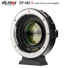Адаптер редуктор Viltrox для камеры M43, с автофокусом, 0,71x, для Canon EF, Крепление объектива к камере GH5, GH4, GF7GK, GX7, EF M2 II