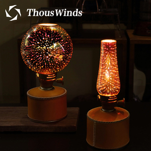 Thous Winds Lumiere lantern Outdoor camping gas lamp 3D glass shade gas lamp shade lantern shade