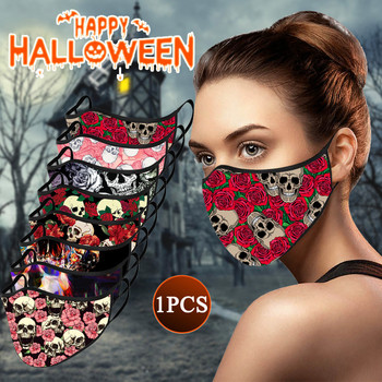 1PC Adult Halloween Skull Print Windproof Anti-spitting Washable Mask mascarilla de tela cosplay Party Antiviral mascherine kpop image