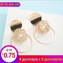 New Fashion Statement Metal Earrings Womens Personality Geometric Hollow Circle Imitation Pearl Girl Gift Jewelry