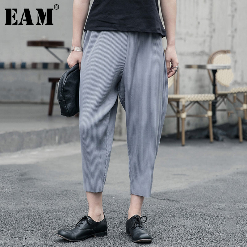 [EAM] High Elastic Waist Black Pleated Long Harem Trousers New Loose Fit Pants Women Fashion Tide Spring Autumn 2020 1R612