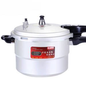 Pressure Cooker Tiger Explosion-Proof Household Universal Safety Thickening