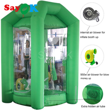 SAYOK Inflatable Cash Cube Booth Money Grab Machine with Air Blowers for Business Advertising Event Promotion