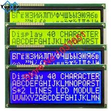 204 2004 러시아어 cyrillic 글꼴 큰 문자 크기 lcd 디스플레이 모듈 녹색 파란색 146*62.5mm 1pcs lc2042 wh2004l