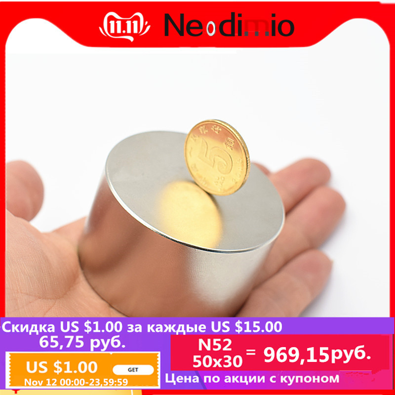 Neodymium magnet 50x30 <font><b>N52</b></font> super strong round magnet rare earth <font><b>50</b></font>*<font><b>30</b></font> mm welding search powerful permanentgallium metal N35 N40 image