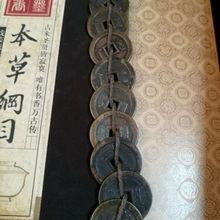 10 бронзовых монет китайские десять императоров Цин бронзовая фигурка периода династии монеты золотые банкноты