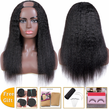 Lanqi Brazilian hair wigs kinky straight wig cheap human hai