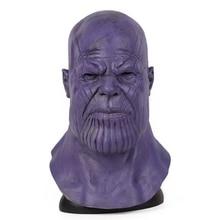 Thanos Mask Gauntlet Helmet Cosplay Latex Party-Props Halloween Infinity War