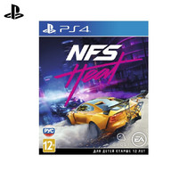 Игра для Sony PlayStation 4 Need for Speed Heat(русская версия