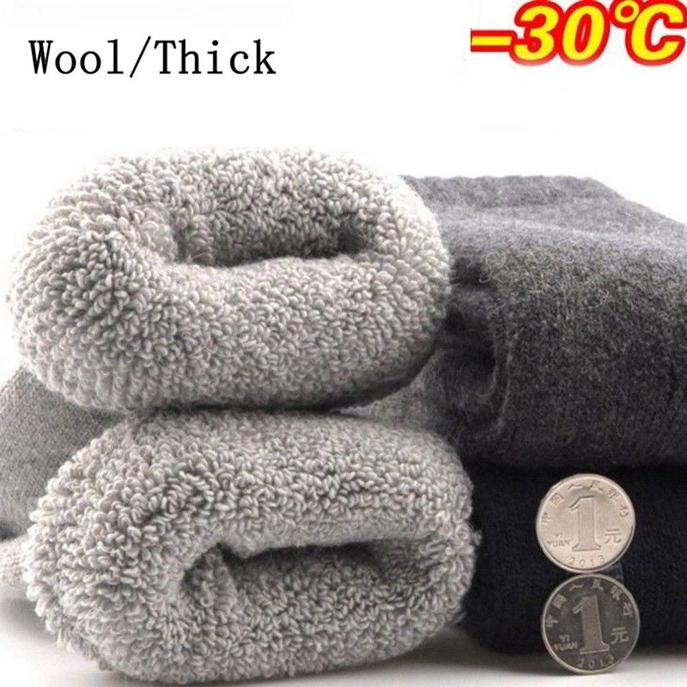 Are You Sure Not To Click In And See? 1 Pair Mens Super Warm Heavy Thermal Merino Wool Winter Socks Purchasing And Wholesale