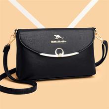Элегантные сумки через плечо для женщин простые кожаные дамские